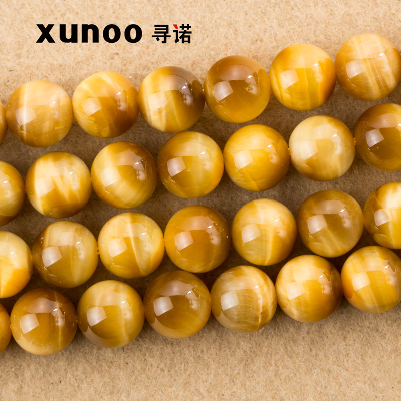 Natural crystal loose beads diy accessories gold tiger eye semifinished loose beads jewelry opal jewelry collections