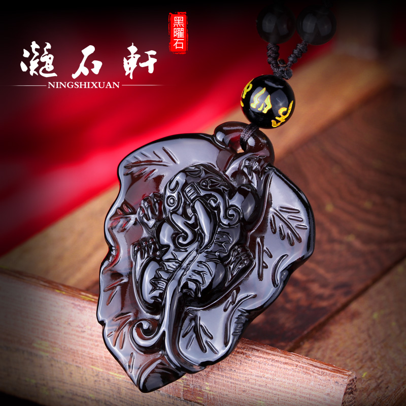 Natural ice kinds of obsidian pendant brave male models cause successful men pendant crystal pendant jewelry for men