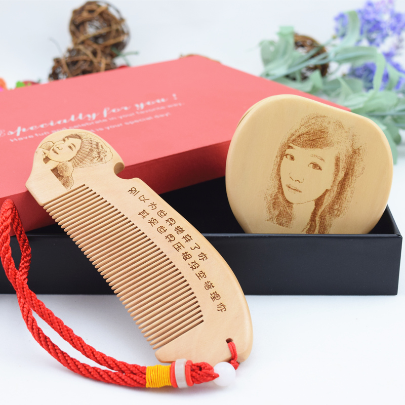 Natural mahogany comb comb comb lettering tattoos engraved photo creative birthday gift tanabata love valentine's day gift gift set