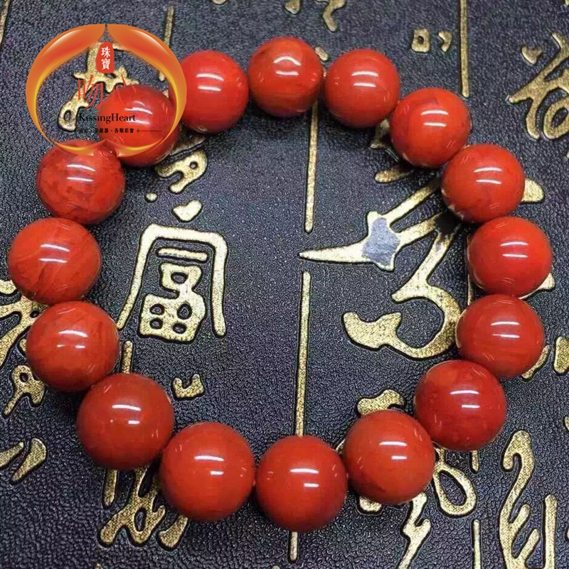 Natural red agate south sichuan nine persimmon red beads bracelet lap rosary beads bracelets men big stars