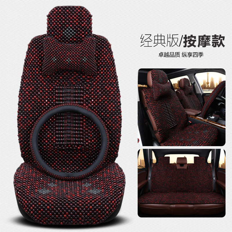 Natural wood bead car seat cushion summer cushion with backrest wood bead seat cushion summer liangdian