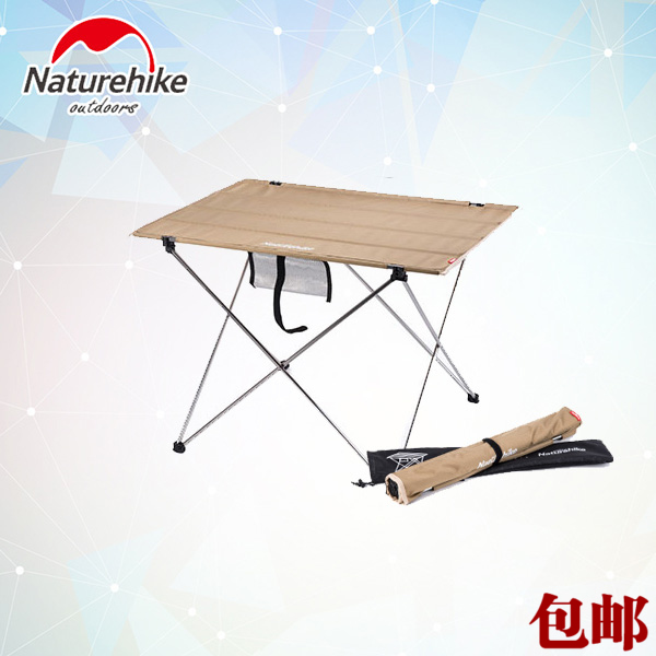 Naturehike nh outdoor travel folding picnic tables and chairs aluminum picnic camping equipment nh-119
