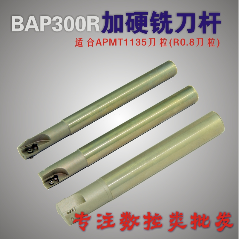 Nc arbor bap300r r0.8 blade knife rod right angle milling cutter bar arbor cnc roughing