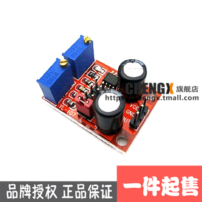 Ne555 pulse frequency adjustable duty cycle square wave module rectangular wave signal generator stepper motor drive