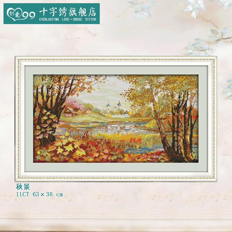 Needle love 99 autumn new printing stitch landscape paintings modern living room full of embroidered handmade embroidery autumn beauty