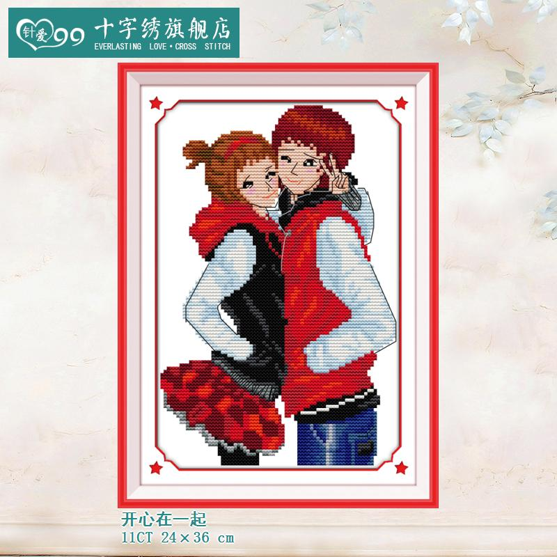 Needle sweet romantic love happy couple together in 99 stamp stitch new paintings bedroom diy gift
