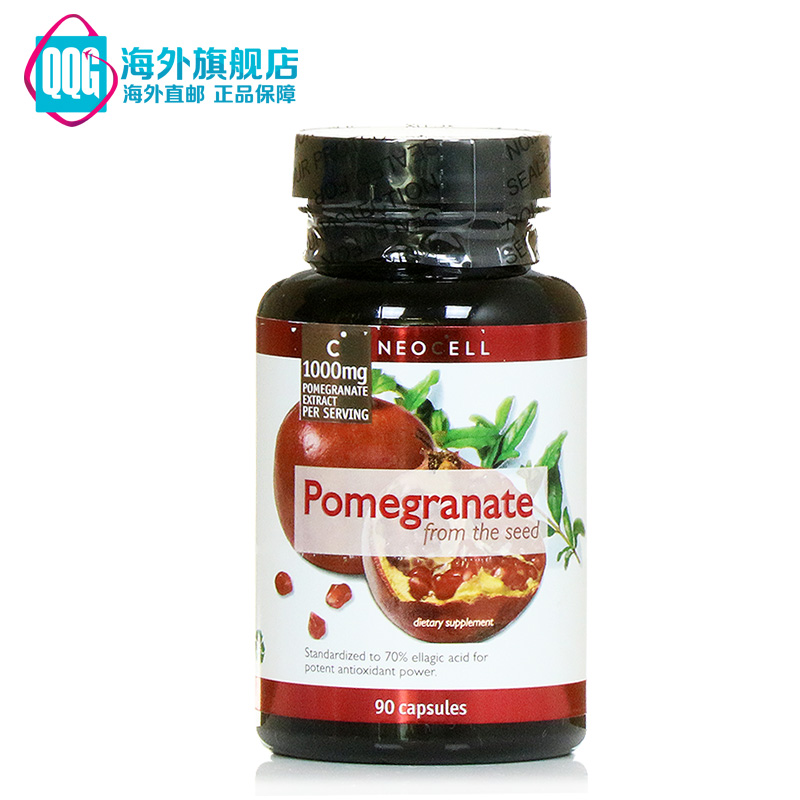 Neocell pomegranate seed extract 90 capsules collagen chaperone pure natural extracts