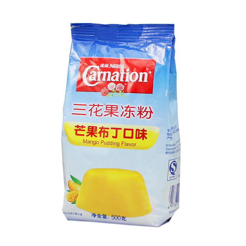 Nestle carnation jelly powder pudding powder mango pudding tastes baking raw 500g