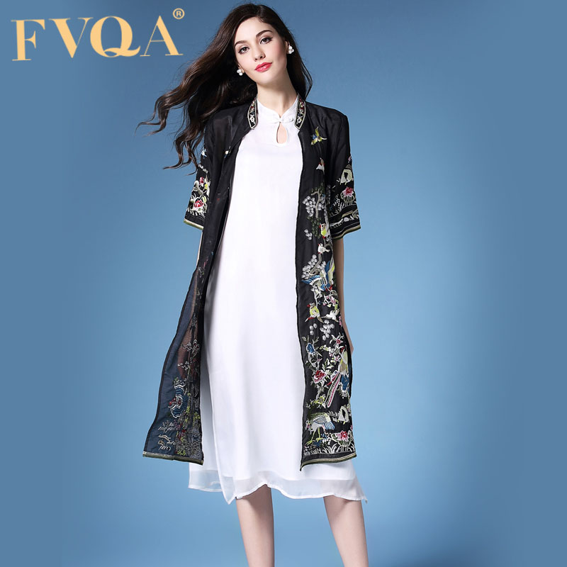 576f7d03ff Get Quotations · New authentic summer in europe and america FVQA2016  cardigan embroidered ladies fashion wild long paragraph cheongsam