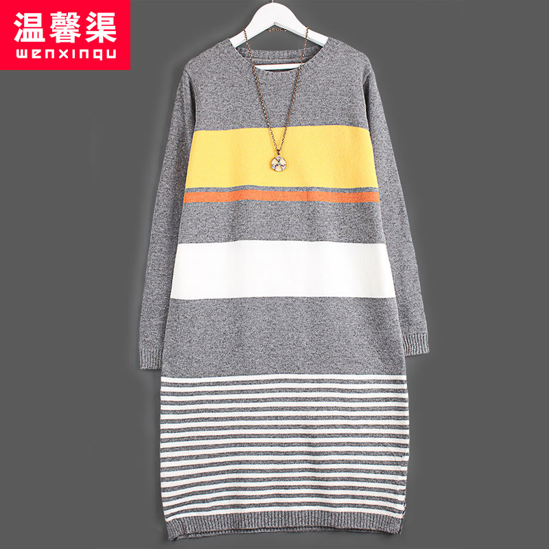 New autumn and winter korean version of pregnant women round neck striped sweater and long sections of pregnant women maternity pregnant loose big yards influx of thick clothes