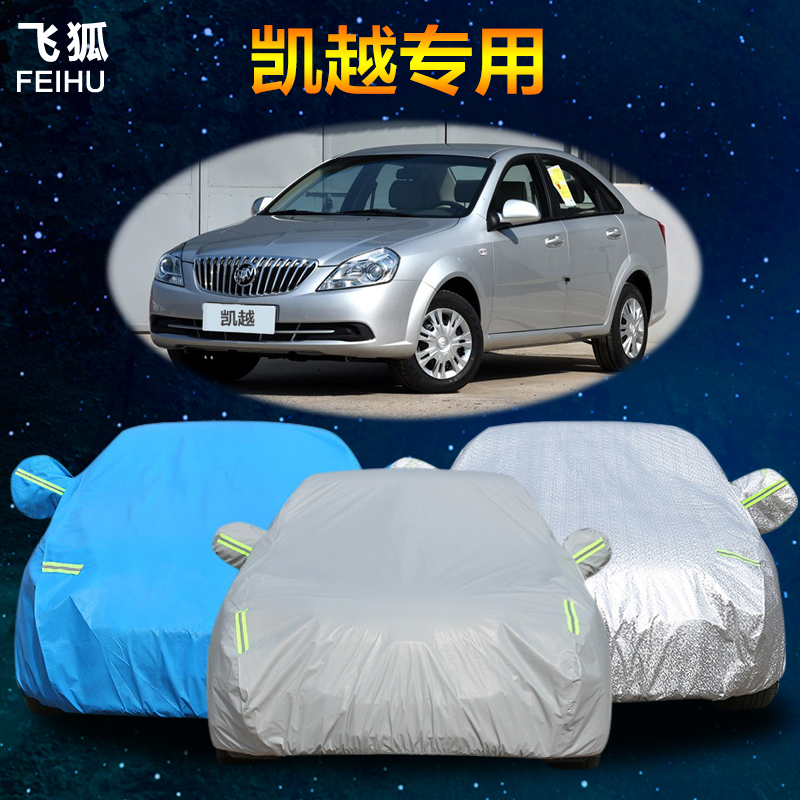 New buick excelle dedicated thick sewing car cover sun rain and dust sunshield old buick excelle car cover car cover