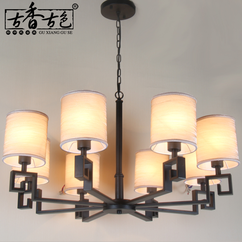 New chinese antique living room chandelier modern minimalist creative personality wrought iron chandelier lamp bedroom den restaurant chandelier