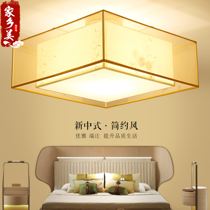 New chinese ceiling lights square modern minimalist living room lamp led creative antique chinese restaurant lamps bedroom room
