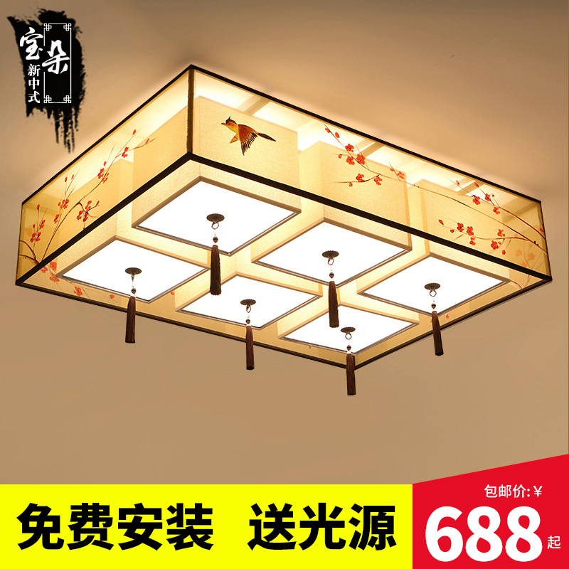New chinese ceiling simple rectangular living room lamps cozy bedroom lamp study chinese antique fabric lamp