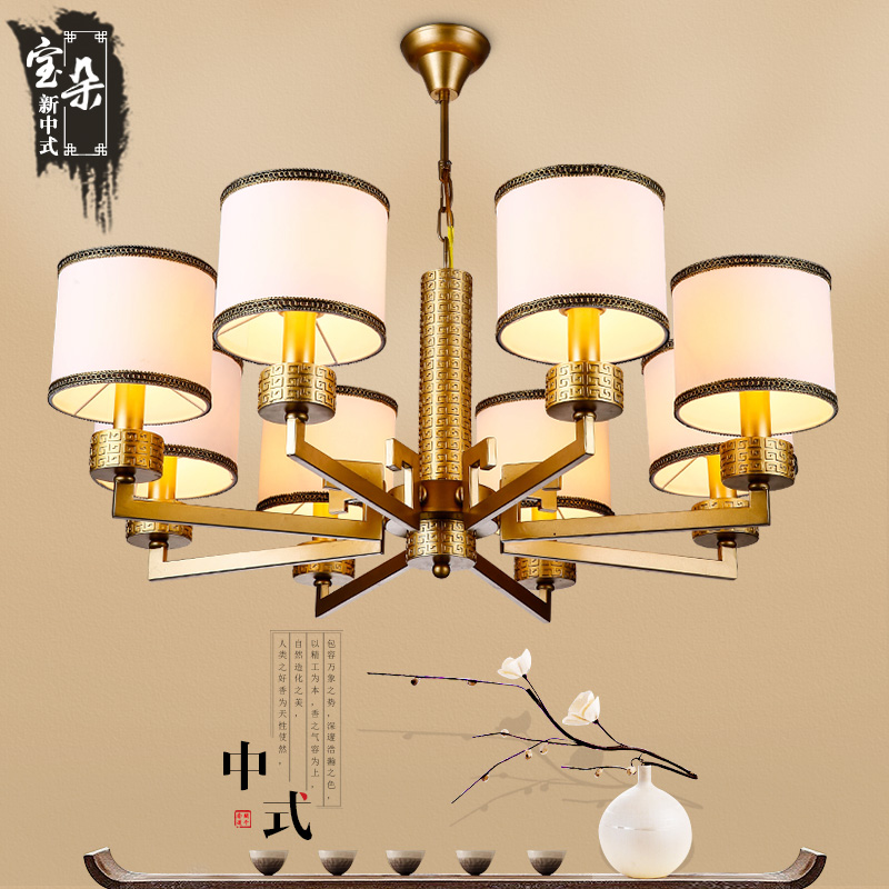 New chinese modern chinese chandelier lamp living room treasure duo archaized engineering teahouse restaurant chandelier wrought iron chandelier bedroom lamp