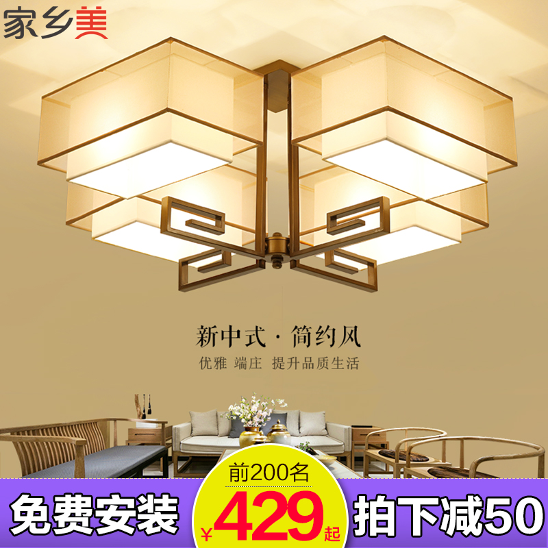 New chinese modern minimalist led ceiling light square antique chinese restaurant study bedroom lamp living room lamps