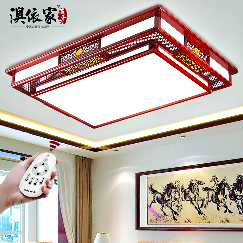 New chinese wood rectangular living room lights led ceiling lights acrylic lamps bedroom antique chinese style atmosphere