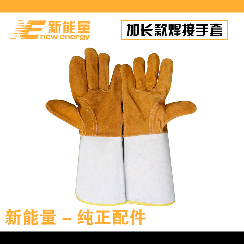 New energy electric welding machine tig welding mig welding machine high wearable leather welding gloves welding gloves longer section