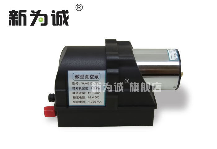 New for prudential vacuum suction pump dc pump miniature vacuum pump 12 liters 0.5 atm VAK4512
