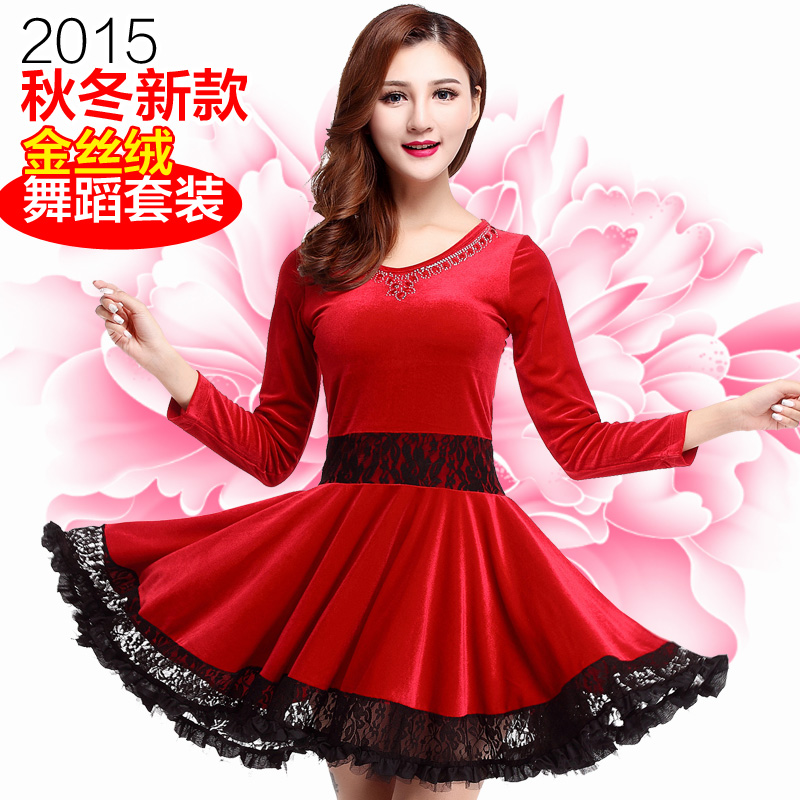 8ef0ff9e8 China Dance Dress Fringe
