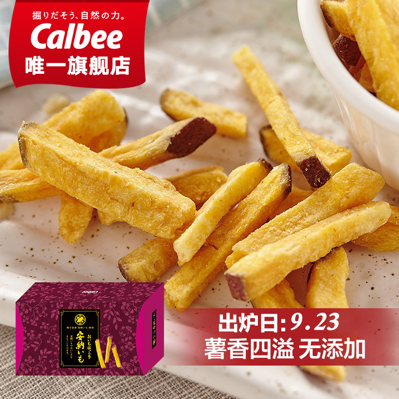 [New goods to hong kong] calbee/calbee japan imported snacks daren ani 108g potato strips shipping