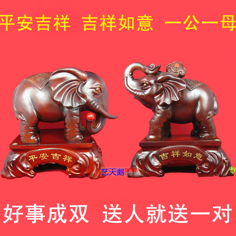 New house opening gifts lucky elephant ornaments one pair of large mahogany peace auspicious objects furnishings
