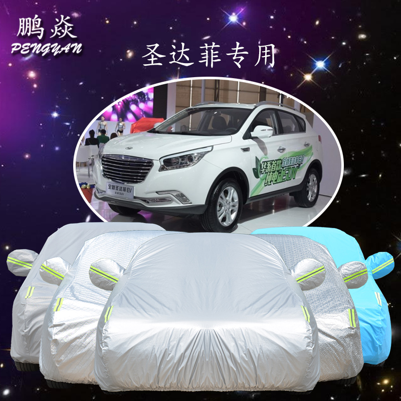 New huataishengdafei santa fe classic suv special sewing sunscreen car hood rain and sun car cover
