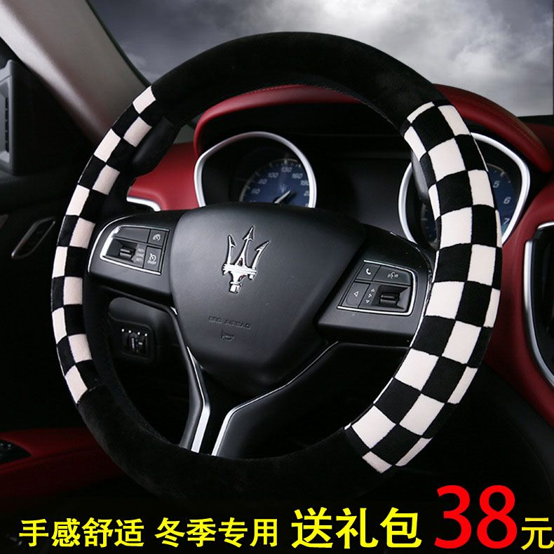 New imperial geely global hawk gx2 geely king kong 2 generation hatchback plush steering wheel cover to cover