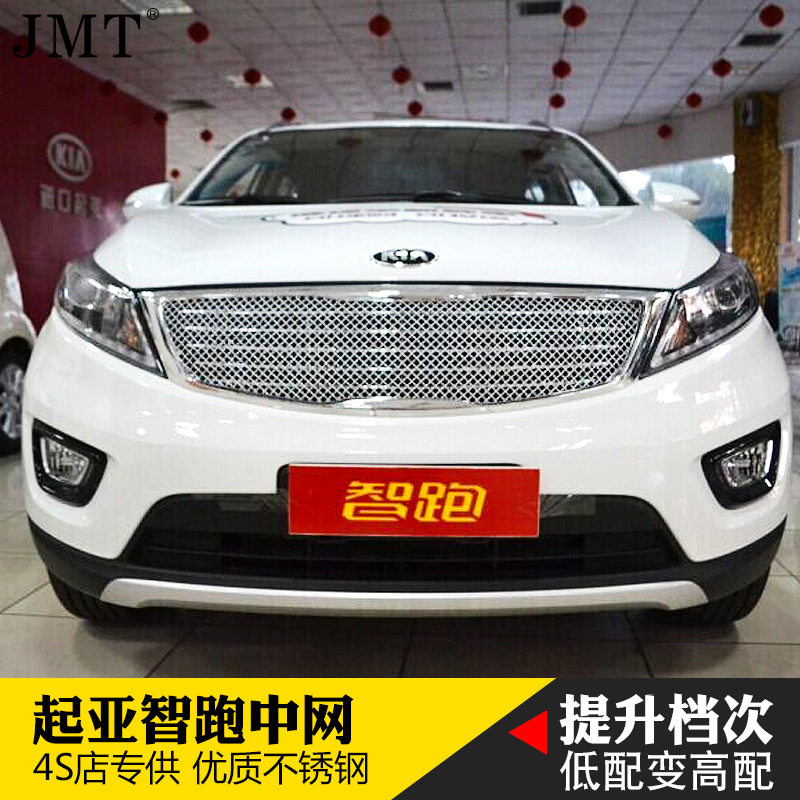 New kia sorento sportage installation of metal mesh grille honeycomb grille 14 models fu reddy modified front face special