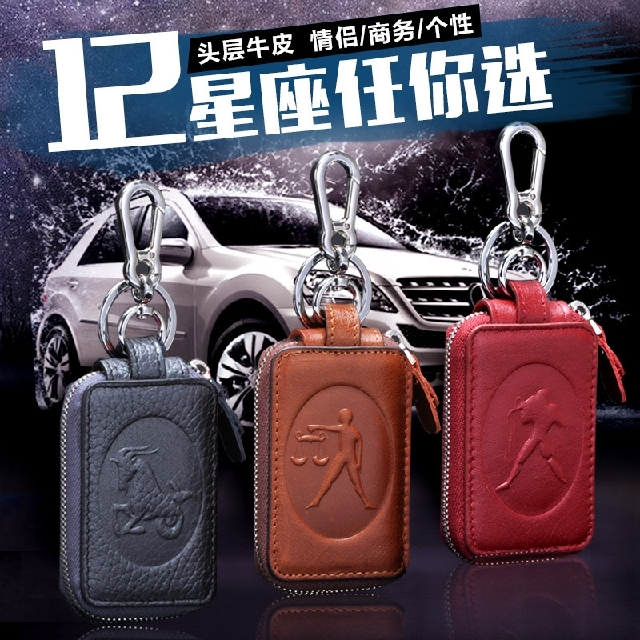 New korean version of the upscale women's wallets men's leather waist hanging car keys leather wallets