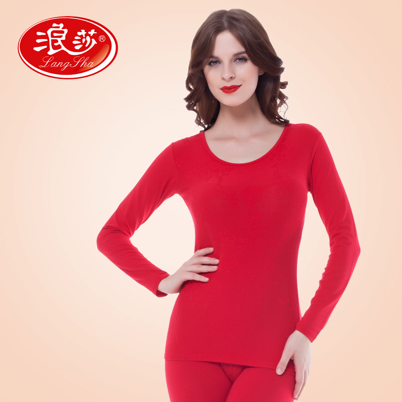 New langsha thermal underwear ms. jacquard thermal underwear soft modal basis underwear
