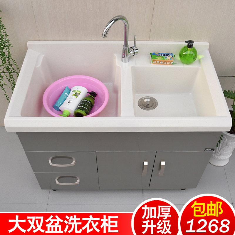 Merveilleux Get Quotations · New Latin Cabo Mountain Deep Basin Double Basin Stainless  Steel Wash Closet Balcony Laundry Tub