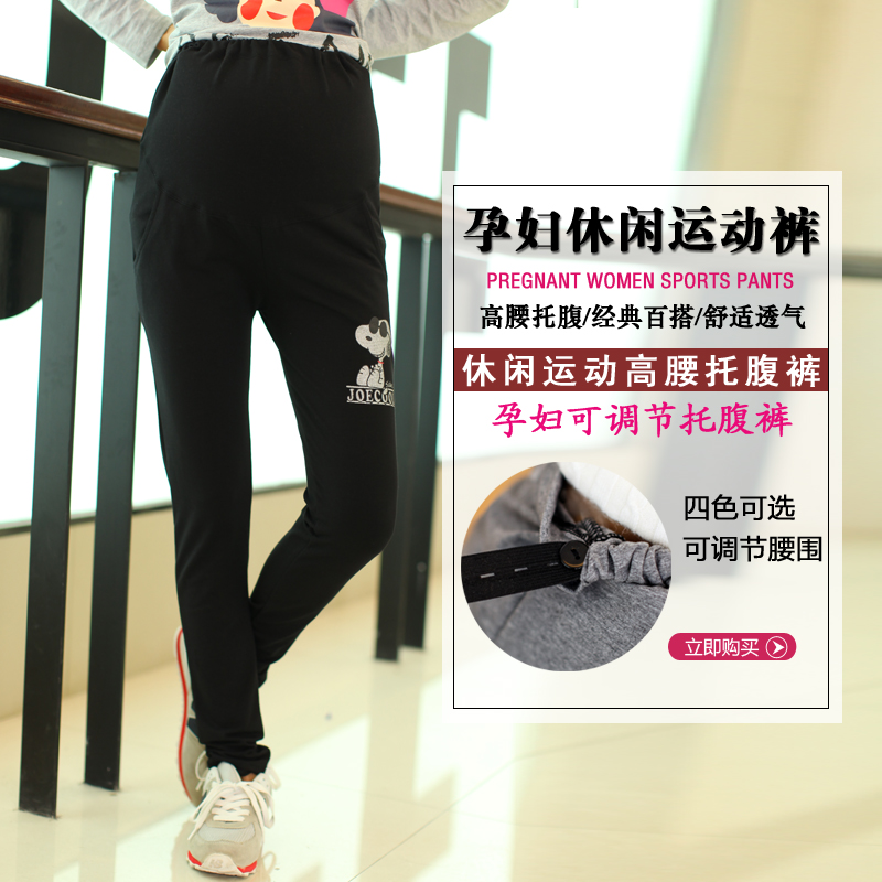 New maternity autumn maternity pants trousers care of pregnant women pregnant belly pants care of pregnant women sports pants casual pants leggings pants feet