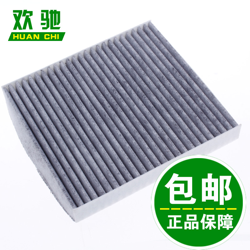 New mitsubishi outlander ex/asx jin hyun jin hyun jin sector wing of god ling yue ling cause v5v6 teana old air filter filter grid Filter