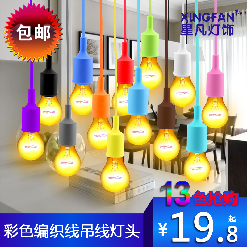 New retro cafe decorative light bulbs e27 silicone lamp hanging wire more color le d clothing chandelier bulb shooting