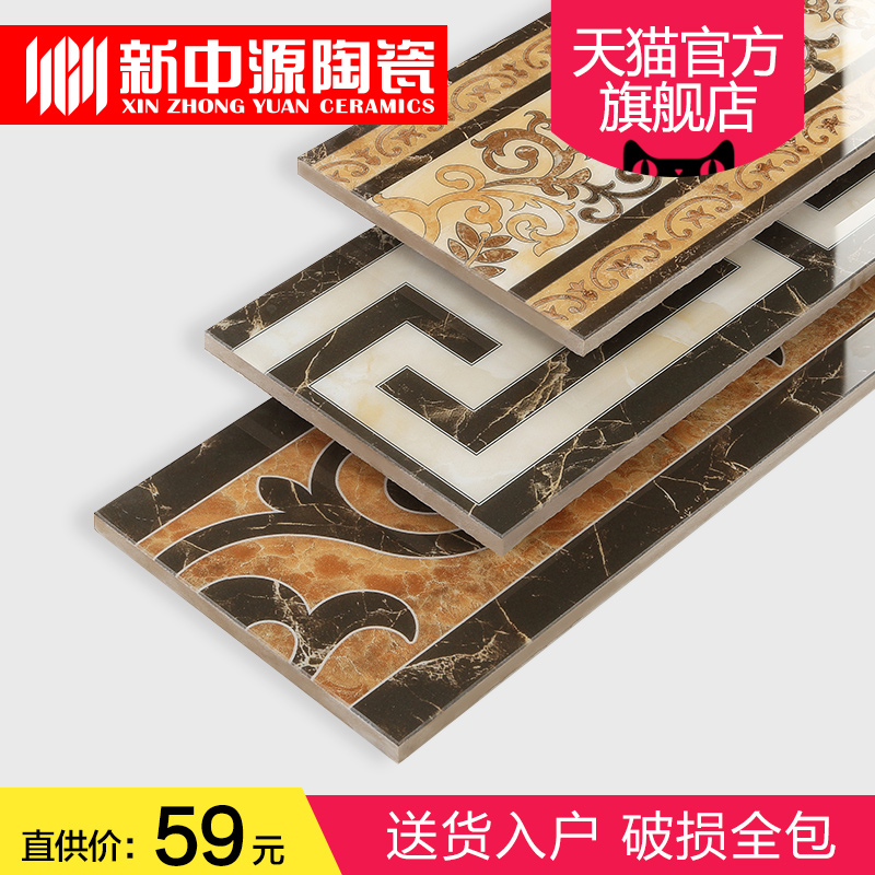 New source of ceramic tile floor tiles ceramic stone foot line moldings wave wire waveguide line border wall background mosaic tile