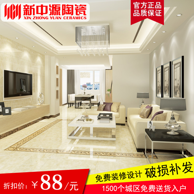 New source of ceramic tile living room dining room floor tiles 800 full cast glaze tiles 800 3DMC8808