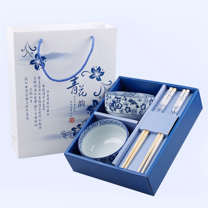 New wedding supplies wedding favor wedding gift business new year gift blue and white porcelain tableware set custom logo