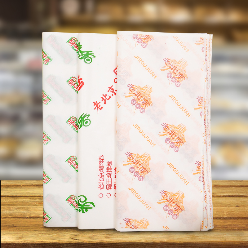 New year mita oil bag lamination paper rice paper old beijing chicken roll kfc burger paper 0.32