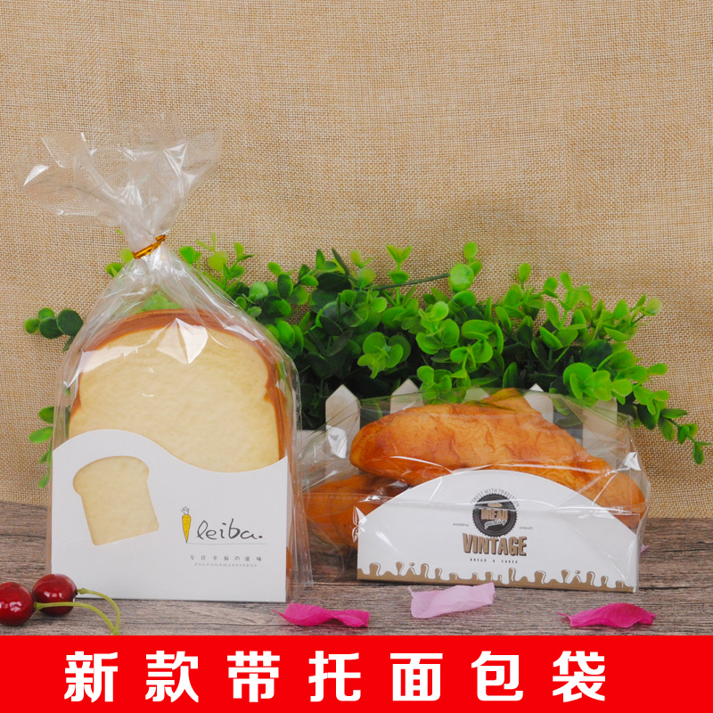 New year mita square toast bag packaging west point baking zhakou bag with care