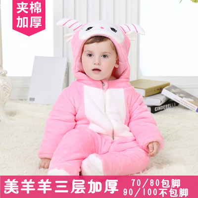 Newborn baby clothes fall and winter clothes newborn baby romper cotton coveralls thick winter coat baby clothes for men and women supplies