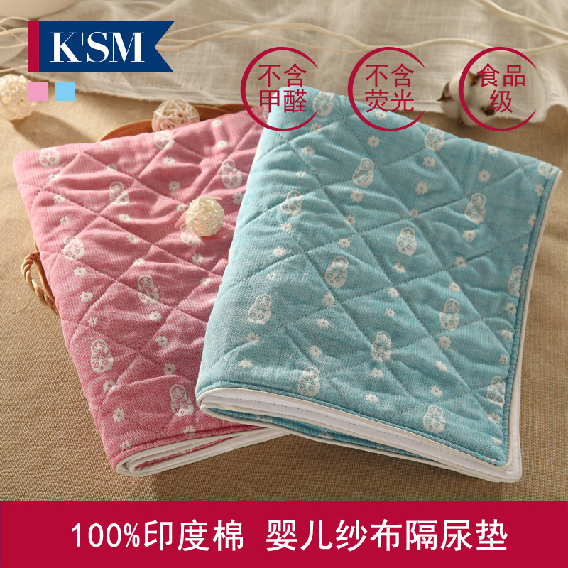 Newborn infants and children changing mat waterproof breathable cotton washable mattress single aunt's menstrual pad baby essential supplies