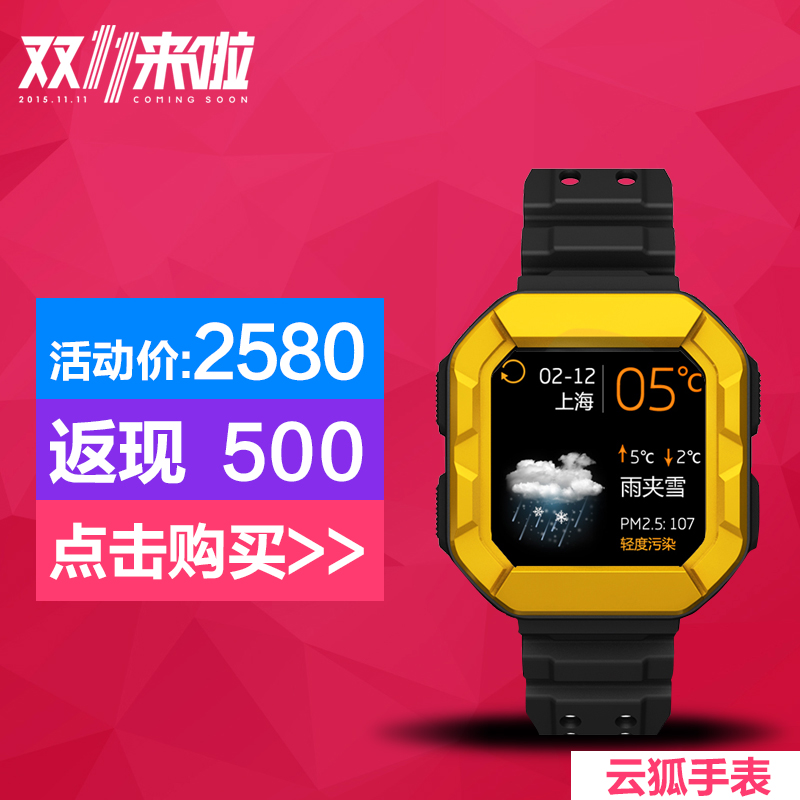 Nfox/cloud fox mobile phone bluetooth watch andrews smart three anti outdoor waterproof sports watch awatch gopro