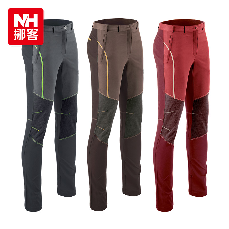Nh outdoor lovers wicking sports pants slim trousers for men and women spring and summer drying breathable lycra pants japan and south korea wind