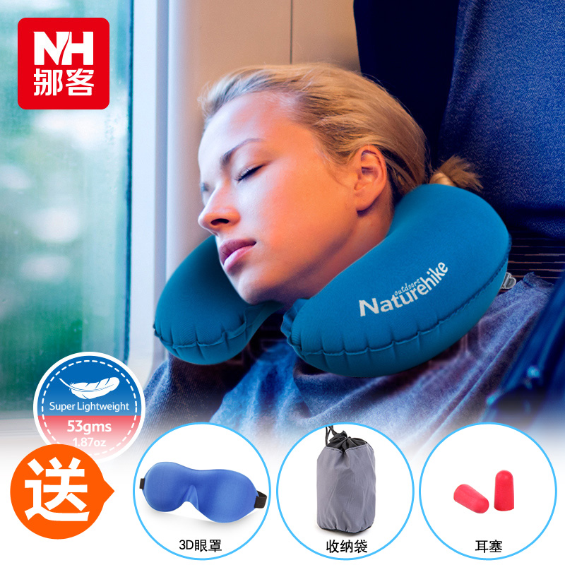 Nh outdoor portable inflatable travel pillow u neck pillow airplane neck pillow nursing pillow office nap pillow u shape