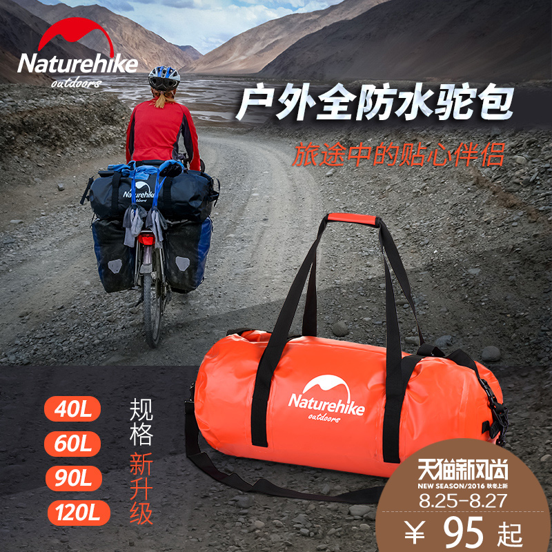 Nh outdoor waterproof shoulder bag camel bag waterproof bag drifting upstream beach swimming waterproof bag hand machine goods