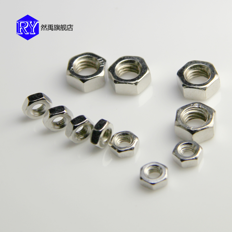 Nickel plated hex nut hex nut screw cap nut miniature nut screw cap screw mother