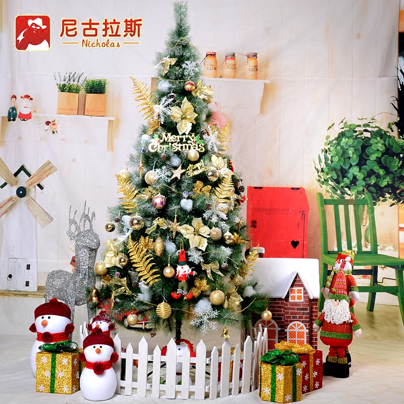 Nicolás deluxe 2.1 m christmas package christmas decorations christmas tree pine needles encryption christmas tree gold tyrant