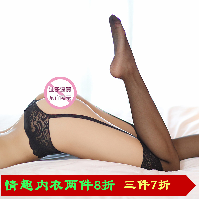 Nightwish sexy lace garter stockings garters suit european and american net stockings black stockings temptation women sexy lingerie