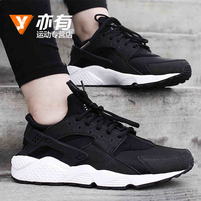 f2ec9569296 Get Quotations · Nike huarache run (gs) wallace girls big boy casual shoes  654275 oreo 820341
